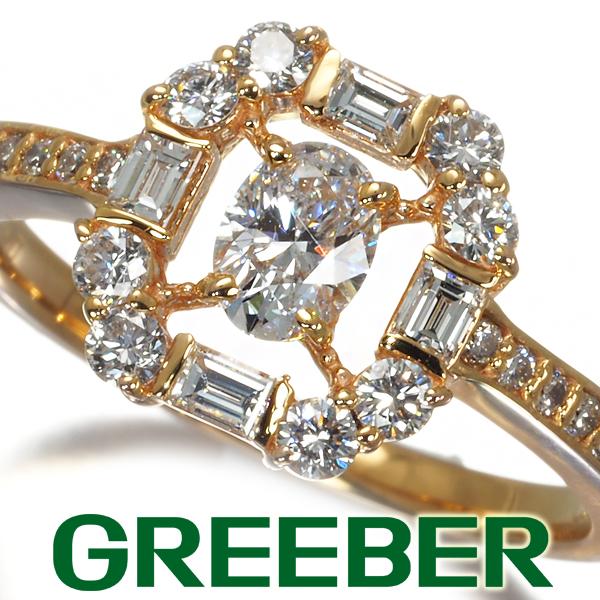 3種カット ダイヤ ダイヤモンド 0.301ct/0.50ct リング 指輪 K18PG【中古】GENJ