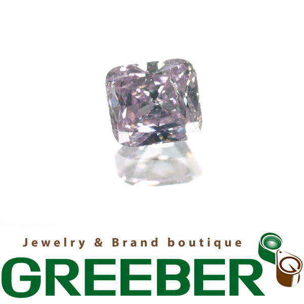 【超大幅値下げ品!】ピンクダイヤ ダイヤモンド 0.153ct FANCY PURPLISH PINK I1 ルース 裸石 ソーティングメモ【中古】GENJ