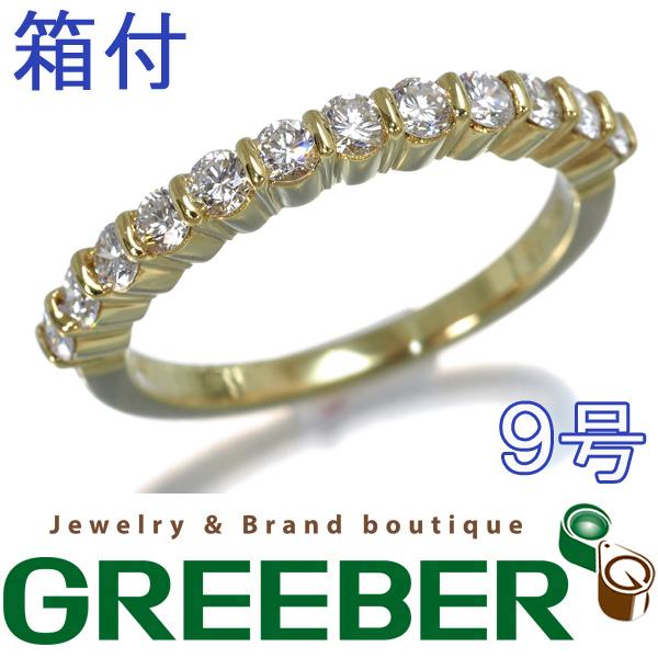 ティファニー リング ダイヤ ダイヤモンド ハーフエタニティ K18YG 9号 箱【中古】BLJ
