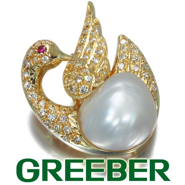 白蝶真珠 バロックパール ダイヤ ダイヤモンド 0.62ct ルビー 白鳥 スワン ブローチ K18YG【中古】GENJ