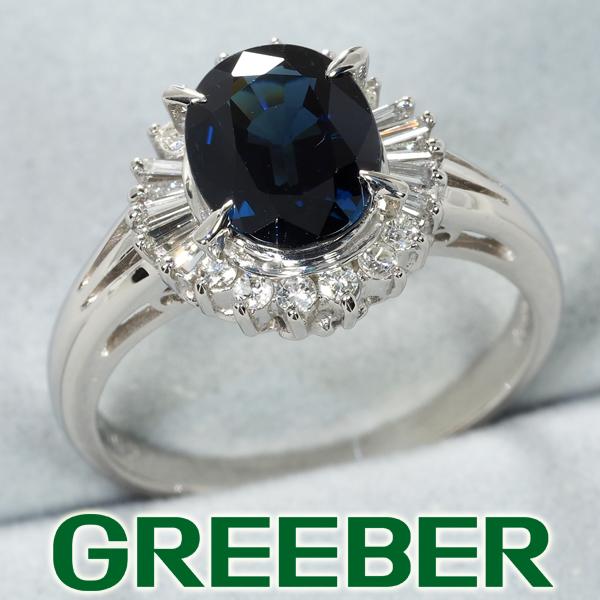 サファイア 2.36ct ダイヤ ダイヤモンド 0.29ct リング 指輪 Pt900/プラチナ ソーティング【中古】GENJ