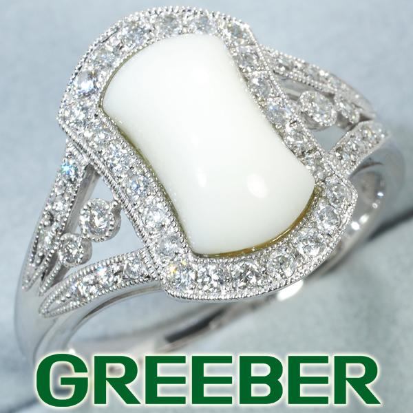 珊瑚 サンゴ ミルグレイン ダイヤ ダイヤモンド 0.32ct リング 指輪 K18WG【中古】GENJ