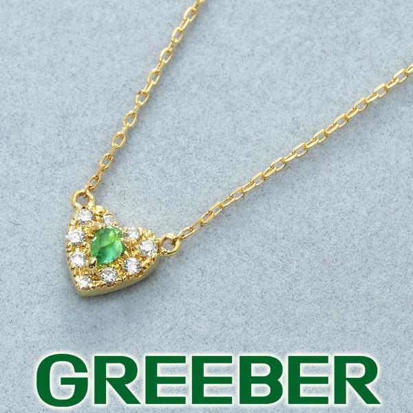 アーカー ネックレス エメラルド ダイヤ ダイヤモンド 0.04ct ポワンハートパヴェ K18YG 保証書/箱【中古】BLJ