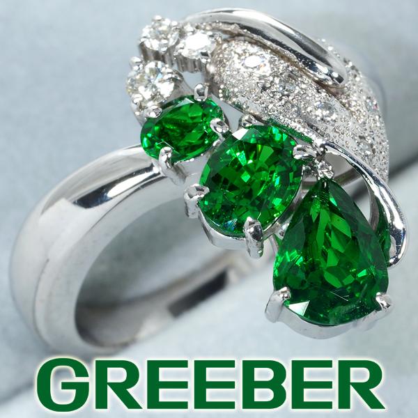 上質グリーンガーネット 1.66ct ダイヤ ダイヤモンド 0.16ct リング 指輪 K18WG【中古】GENJ
