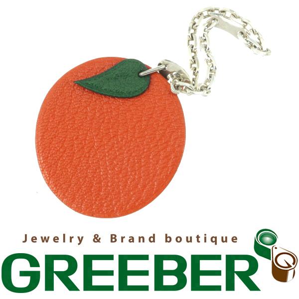 エルメス キーホルダー バッグチャーム フルーツ オレンジ みかん オレンジ×グリーン×シルバー【中古】BSK