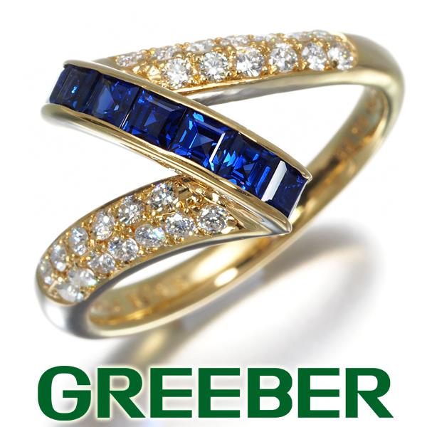 ポーラ リング 指輪 サファイア 0.65ct ダイヤ ダイヤモンド 0.25ct 13号 K18YG【中古】BLJ/GENJ