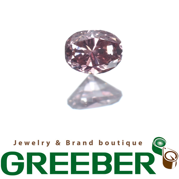 ピンクダイヤ ダイヤモンド 0.097ct FANCY DEEP ORANGY PINK SI2 ルース 裸石 ソーティングメモ【中古】GENJ