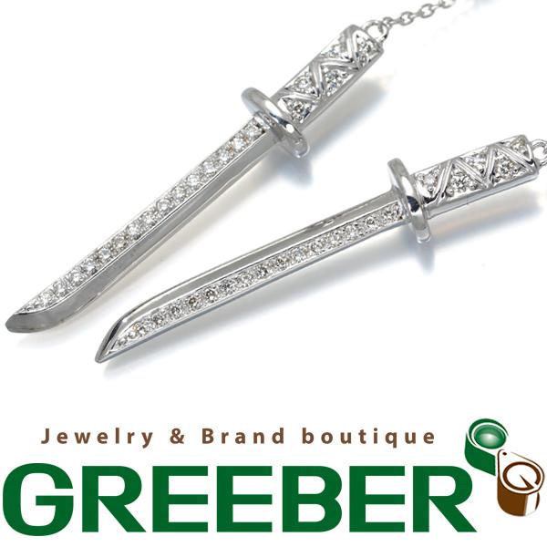 ダイヤ ダイヤモンド 0.278ct 刀デザイン ピアス K18WG【中古】GENJ