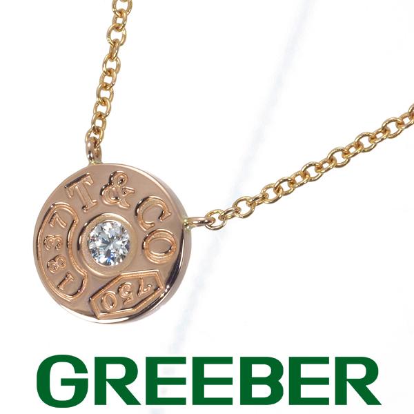 ティファニー ネックレス ダイヤ ダイヤモンド 1837 サークル K18PG【中古】BLJ