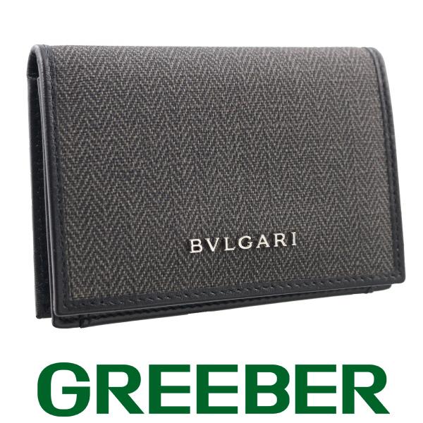 ブルガリ カードケース レザー グレー×ブラック【中古】BSK