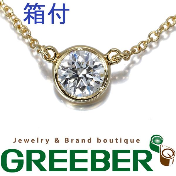 ティファニー ネックレス ダイヤ ダイヤモンド 0.4ct バイザヤード K18YG 箱【中古】BLJ