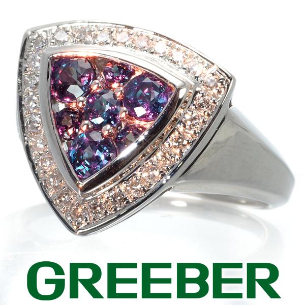 アレキサンドライト 0.80ct ダイヤ ダイヤモンド 0.20ct リング 指輪 トリリアントデザイン Pt900/プラチナ【中古】GENJ