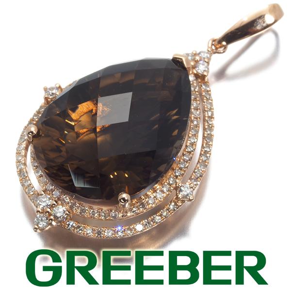 スモーキークォーツ 15.95ct ダイヤ ダイヤモンド 0.15ct/0.40ct ペンダントトップ K18PG【中古】GENJ