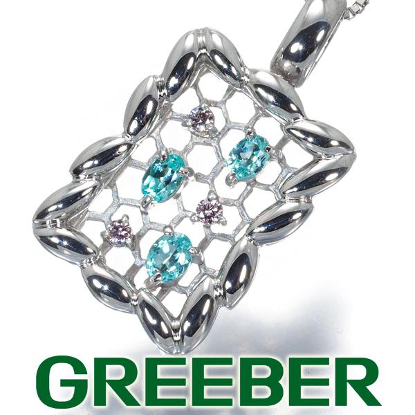 パライバトルマリン 0.24ct ピンクダイヤ ダイヤモンド 0.04ct ネックレス K18WG【中古】GENJ