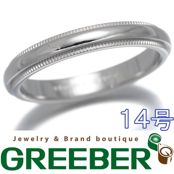 【超大幅値下げ品!】ティファニー リング 指輪 ミルグレイン 3.0mm幅 Pt950 14号【中古】BLJ