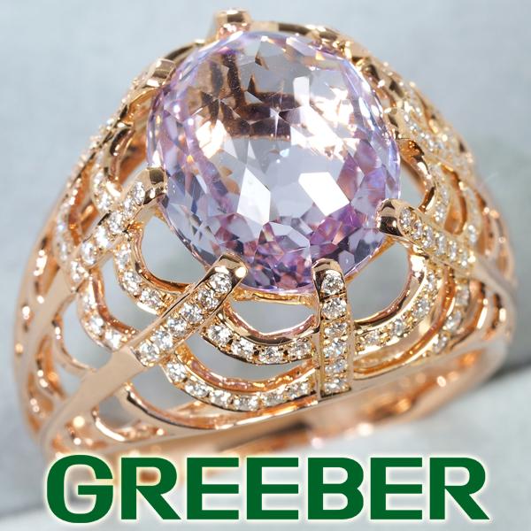 アメジスト 6.45ct ダイヤ ダイヤモンド 0.53ct リング 指輪 K18PG ソーティング【中古】GENJ