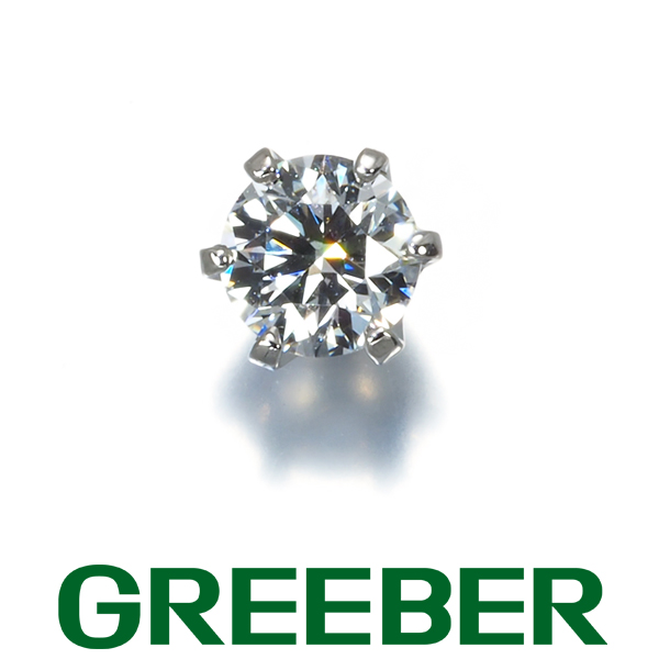 【新品】ダイヤ ダイヤモンド 0.338ct G VS1 EX H&C ピアス 片耳 Pt900/プラチナ ソーティング GENJ