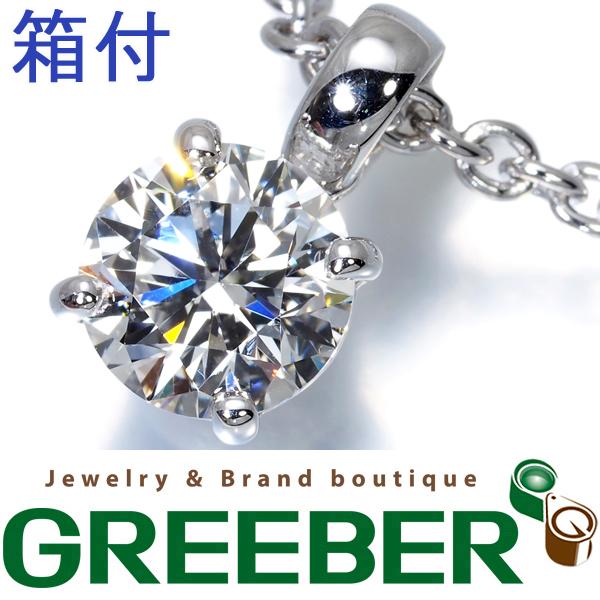 【超大幅値下げ品!】ブルガリ ネックレス ダイヤ ダイヤモンド 0.85ct K18WG 箱【中古】BLJ