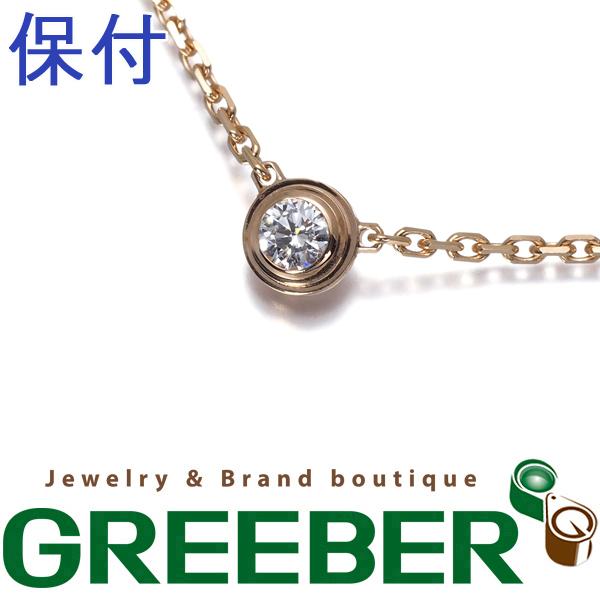 カルティエ ネックレス ダイヤ ダイヤモンド XS ディアマンレジェ K18PG 保証書【中古】BLJ