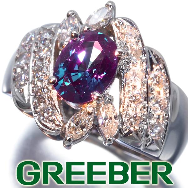 クレサンベール リング 指輪 再結晶アレキサンドライト 1.54ct ダイヤ ダイヤモンド 0.75ct 12.5号 Pt900/プラチナ【中古】BLJ/GENJ