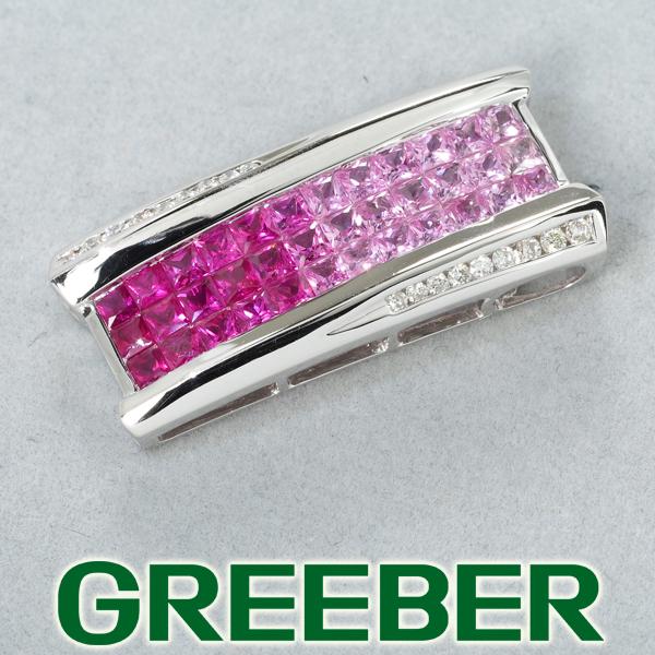 ルビー 1.25ct ピンクサファイア 1.25ct ダイヤ ダイヤモンド ミステリー ペンダントトップ K18WGGENJ:グリーバー