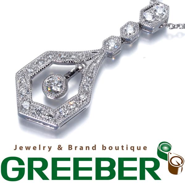 【超大幅値下げ品!】カールブラックバーン ネックレス ダイヤ ダイヤモンド K18WG【中古】BLJ/GENJ
