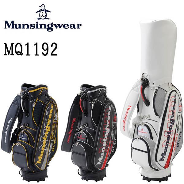 Munsingwear Golf Equipmentマンシングウェア・キャディバック MQ1192【smtb-k】【kb】