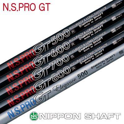 日本シャフトN.S.PRO GT SeriesN.Sプロ GTシリーズウッド用カーボンシャフト