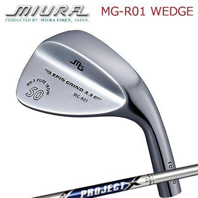 MIURA MG-R01 Wedge PROJECT X三浦技研 MG-R01 ウェッジ プロジェクトX