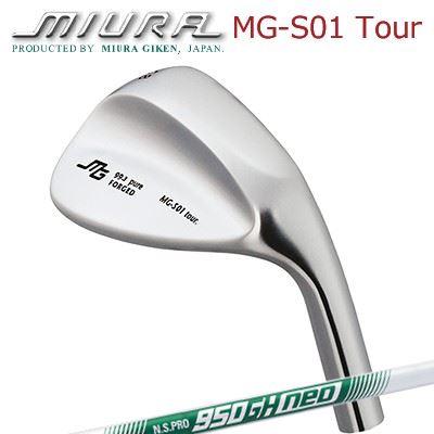 MIURA MG-S01 Tour Wedge N.S.PRO 950 NEO三浦技研 MG-S01 ツアー ウェッジ NSプロ 950ネオ