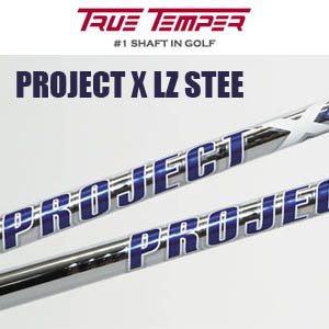 TRUE TEMPER PROJECT X LZトゥルーテンパー プロジェクト X LZ アイアンシャフト6本(#5-Pw)