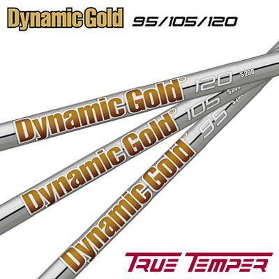 【大特価!!】 TRUE TEMPER Dynamic TEMPER Gold95/105/120ゥルーテンパー Dynamic ダイナミックゴールド95/105/120 TRUE アイアンシャフト6本(#5~Pw), ロックファッションWAD-jellybeans:7687de1b --- clftranspo.dominiotemporario.com