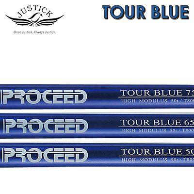JUSTICK PROCEED TOUR BLUEジャスティック プロシード ツアーブルー ウッドシャフト