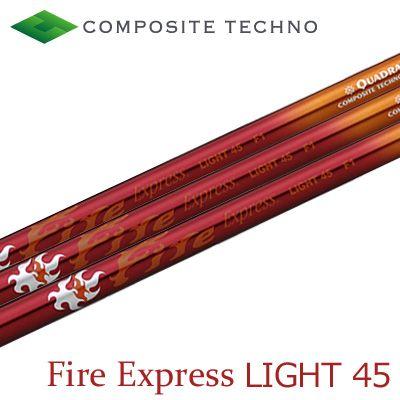 コンポジット テクノファイアーエクスプレス LIGHT45