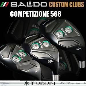 BALDO COMPETIZIONE 568 UTILITYバルド コンペチオーネ 568 ユーティリティシャフト:フブキ アックス Hybrid
