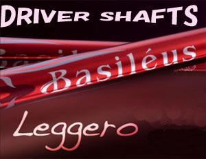 バシレウス レジーロ DR シャフトBasileus Leggero DR shaft