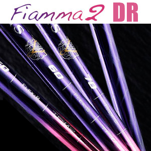 バシレウス フィアマ2 DR シャフトBasileus Fiamma2 DR shaft