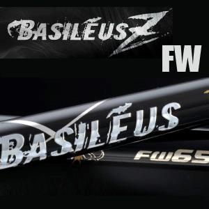 バシレウス Z FW シャフトBasileus Z FW shaft
