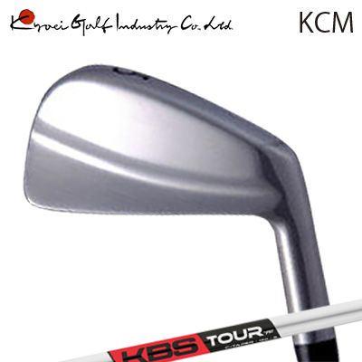 KYOEI GOLF REGULAR IRON KCM KBS TOUR C-Taper共栄ゴルフ レギュラーアイアンヘッド KCM KBSツアー シーテーパー6本セット(#5~PW)