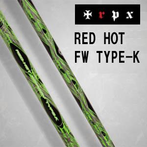 トリプルエックス ウッド シャフトレッドホット FW タイプ-KTRPX WOOD SHAFT Red-HOT Fw Type-K【smtb-k】【kb】