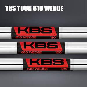 KBS TOUR 610 WEDGE シャフト 1本【リシャフト・工賃込・往復送料無料】