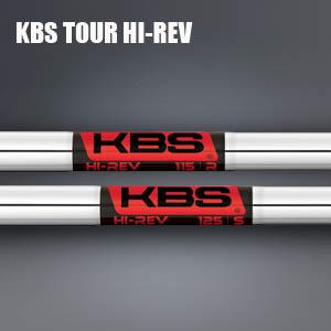 KBS TOUR HI-REV ウェッジ シャフト 1本【リシャフト・工賃込・往復送料無料】