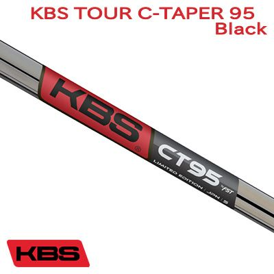 最も完璧な KBS TOUR C-Taper95 ブラック アイアンシャフト 6本(#5-Pw) ブラック【リシャフト C-Taper95・工賃込 TOUR・往復送料無料】, 天川村:b48344e6 --- hortafacil.dominiotemporario.com