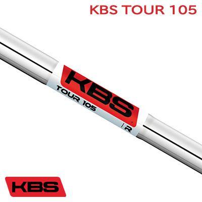 KBS TOUR 105 アイアンシャフト 6本(#5-Pw)【リシャフト・工賃込・往復送料無料】