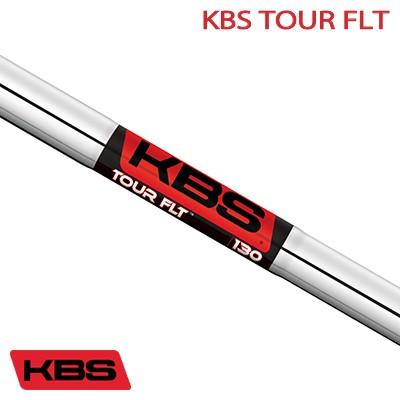 KBS FLTツアー アイアンシャフト(#5~PW)