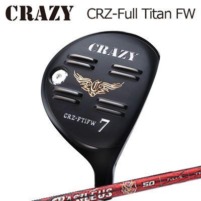 【お取り寄せ】 CRAZY CRZ Full バシレウス Titan FW ベータ2 BASILEUS BASILEUS β IIクレイジー CRZ フルチタン フェアウェイウッド バシレウス ベータ2, プレミアワインセラー:a3322851 --- inglin-transporte.ch