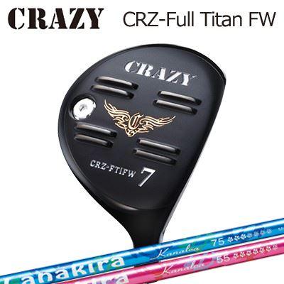 CRAZY CRZ Full Titan FW Lanakira Kanaloa FWクレイジー CRZ フルチタン フェアウェイウッド ラナキラ カナロア フェアウェイウッド