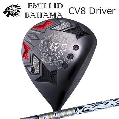 EMILLID BAHAMA CARLVINSON CV8 DRIVER CRAZY Aileエミリッドバハマ カールビンソン CV8 ドライバー クレイジー エール
