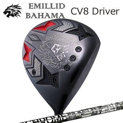 EMILLID BAHAMA CARLVINSON CV8 DRIVER XCHROME UNO Feat ArchAngelエミリッドバハマ カールビンソン CV8 ドライバー エクスクローム ウノ フィート アークエンジェル