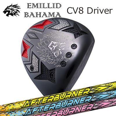 EMILLID BAHAMA CARLVINSON CV8 DRIVER TRPX AFTERBURNERエミリッドバハマ カールビンソン CV8 ドライバー トリプルエックス アフターバーナー